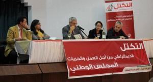 Conseil National du 15 et 16 Mars 2014