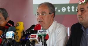 Conférence de presse Ettakatol 1er Septembre 2014 - Présentation des listes électorales.